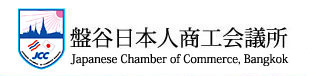Logo Japanese Chamber of Commerce, Bangkok
